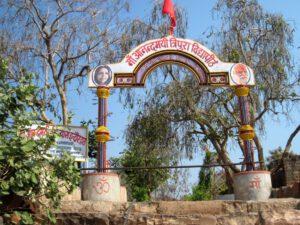 Eingangstor zur Anandamayi Ma Ashram-Schule
