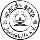 Ananda-Seva Indienhilfe e.V. logo